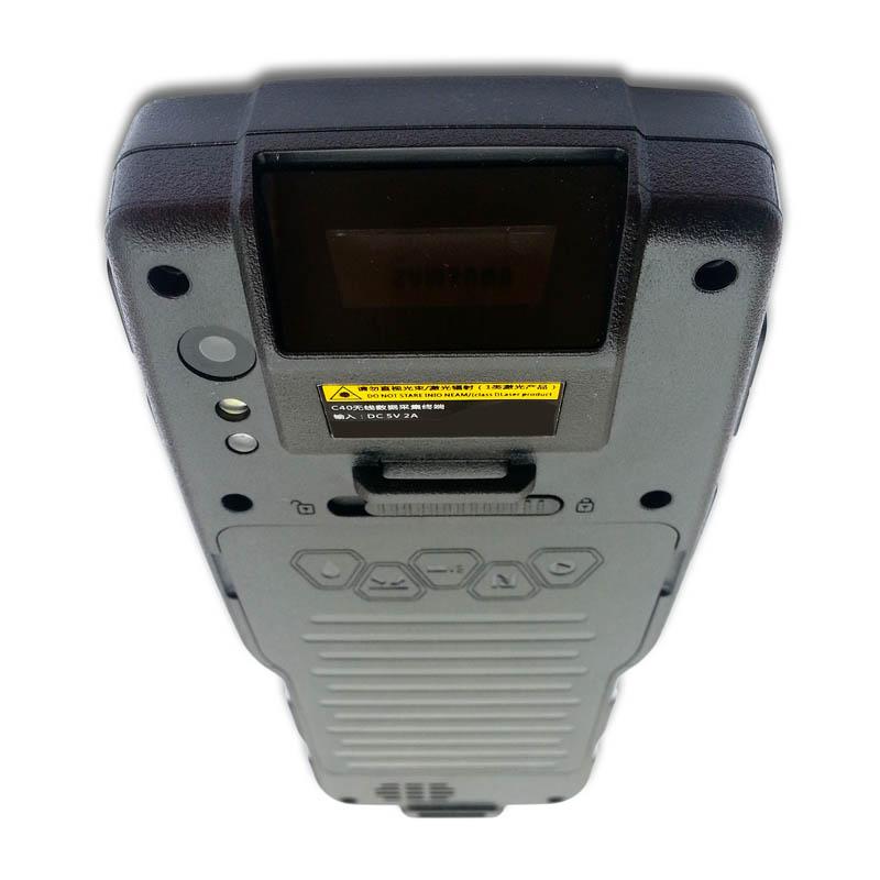 c40-handheld terminals-1d scanner-11.jpg