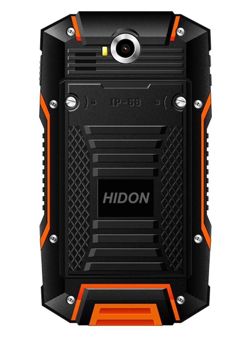 hr06-back-hidon-21.jpg